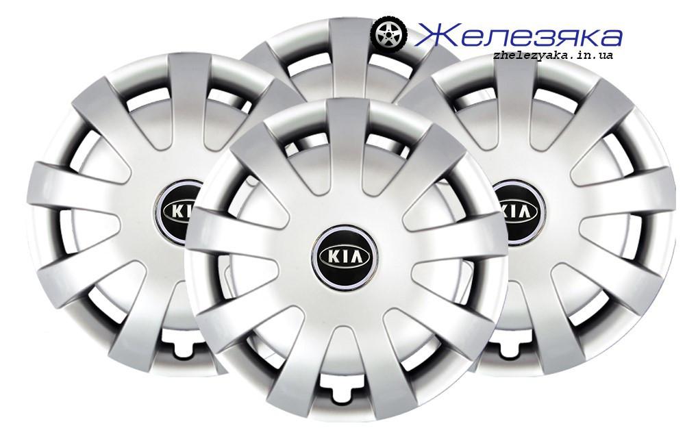 Колпаки на колеса R15 SKS/SJS №309 Kia