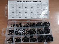 Комплект колец уплотнительных под фитинги Q-ring 225 шт. 18 видов