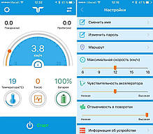 Гироборд Allroad 10' Digital Blue (Приложение к телефону, Самобаланс, Led,Bluetooth,сумка), фото 2