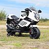Детский мотоцикл TRIA ride, фото 6