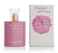 """Туалетная вода Christian Dior """"Forever and Ever"""" 50ml"""