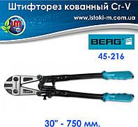 """Штифторез Cr-V 30""""-750 мм BERG (45-216)"""