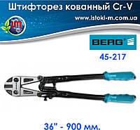 "Штифторез Cr-V 36""-900 мм BERG (45-217), фото 1"