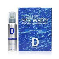 Acqua Marina Pure - Чистая морская вода (без натрия, не соленая) с распылителем, 100 мл