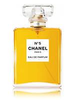 Духи парфюм CHANEL N°5 легендарные Парфюмированная вода (Шанель)