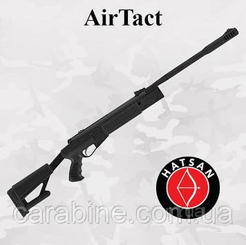 Пневматическая винтовка Hatsan AIRTACT магнум класса (Хатсан Аиртакт)