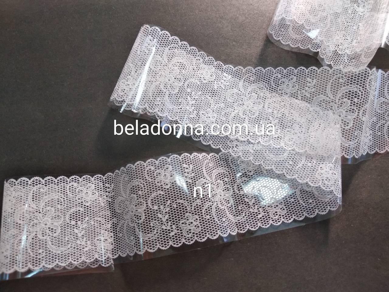 Фольга ажурная для литья 4\60см n1