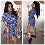 Женское модное платье-рубашка с поясом в клетку (2 цвета), фото 3