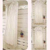 Чехол для свадебного платья белый, с распоркой, с надписью