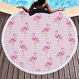 Пляжний килимок Фламінго 150 см, фото 3