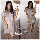 Женское прямое платье с воланом (3 цвета), фото 3