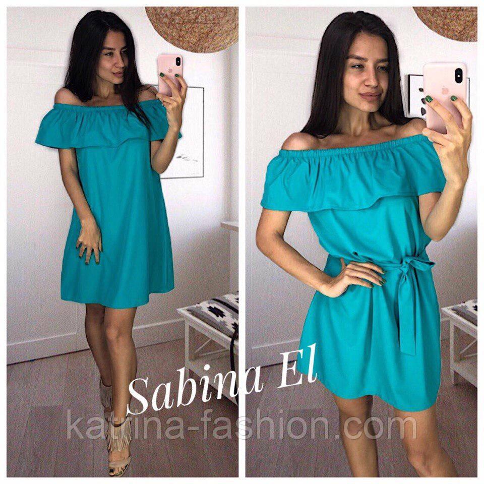 Женское прямое платье с воланом (3 цвета)