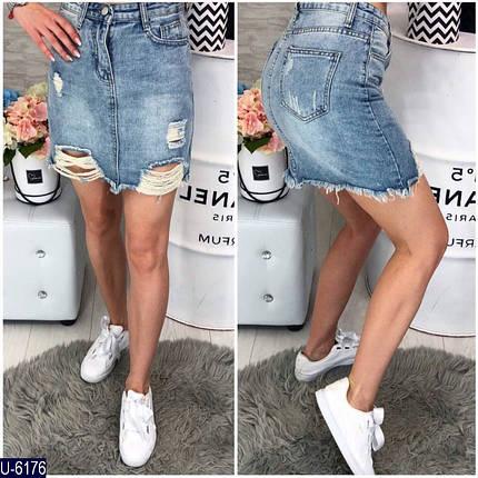 Короткая джинсовая юбка, фото 2