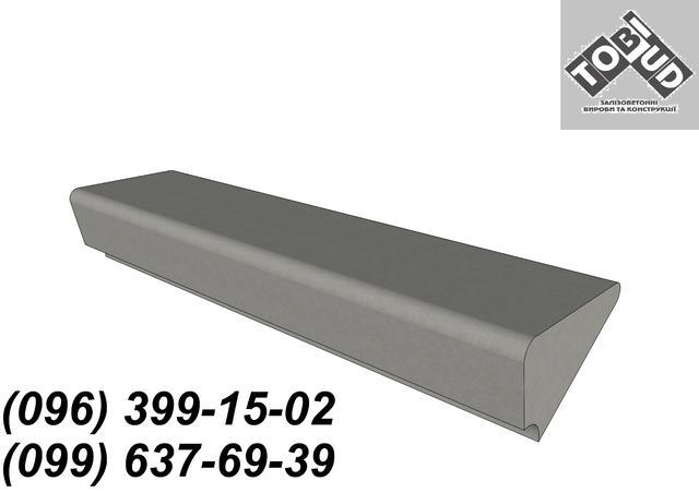 Цены железобетонных ступеней труба железобетонная д 400