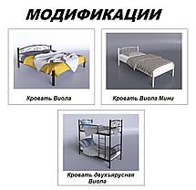 Двухъярусная кровать Виола Черный Бархат 80*190 (Tenero TM), фото 3