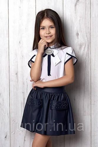39db23e3f0b Школьная форма для детей оптом и в розницу.Школьные пиджаки