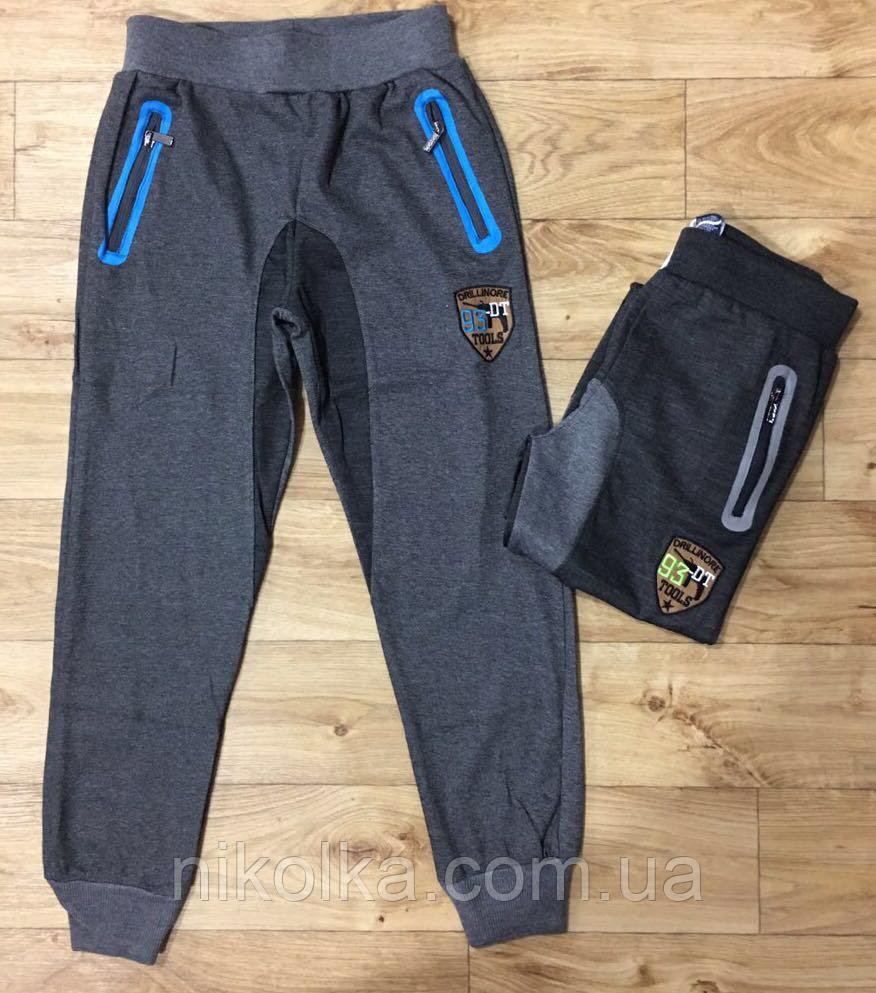 Спортивные штаны  для мальчиков оптом ,Grace, 134-164 рр., арт. В61145