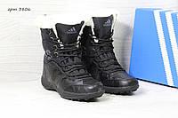 Дутики adidas в Украине. Сравнить цены, купить потребительские ... a34d4258db5