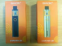 Электронная сигарета SMOK Vape Pen 22+жидкость в подарок!