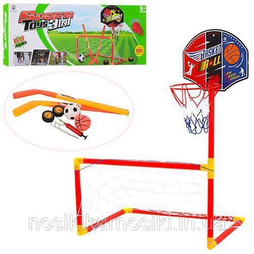 Детские футбольные ворота 3в1 (футбол, хоккей, баскетбол)