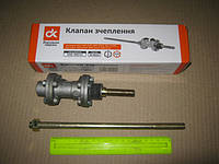 Клапан сцепления МАЗ 5335, ПАЗ . 5335-1602741