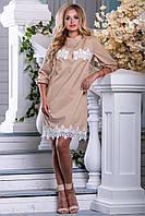 Нарядное платье мини прямого кроя с кружевами рукав на резинке цвет светлый кофе