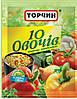 Приправа ТОРЧИН 10 овощей 60г