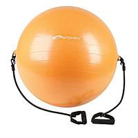 Гимнастический мяч Spokey Fitball с эспандерами 65 см Оранжевый (s0246)