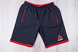 Чоловічі трикотажні шорти Reebok, темно-синього кольору, фото 4