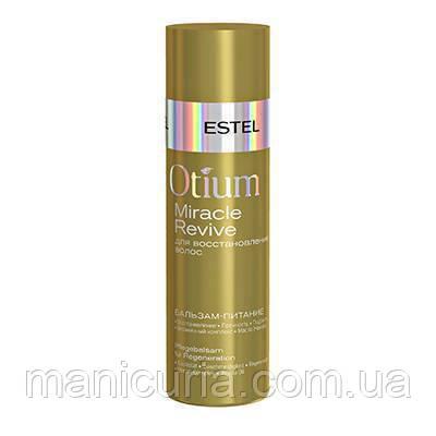 Бальзам-харчування Estel OTIUM Miracle Revive для відновлення волосся, 200 мл