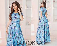 Яркое длинное платье лен в цветочный принт Размеры: 42,44,46 Качество супер!