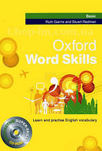 Книга Oxford Word Skills Basic with answer key and CD-ROM