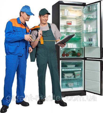 Ремонт или покупка нового холодильника?