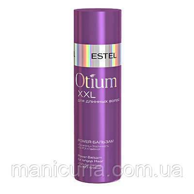 Power-бальзам Estel OTIUM XXL для длинных волос, 200 мл