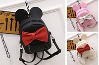 Милый мини рюкзак с бантиком и ушками (Минни Маус)