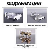 Двухъярусная кровать Маранта Коричневая 90*190 (Tenero TM), фото 2