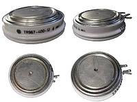Тиристор TR967-400-12 быстродействующий
