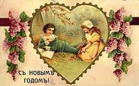 История возникновения открытки