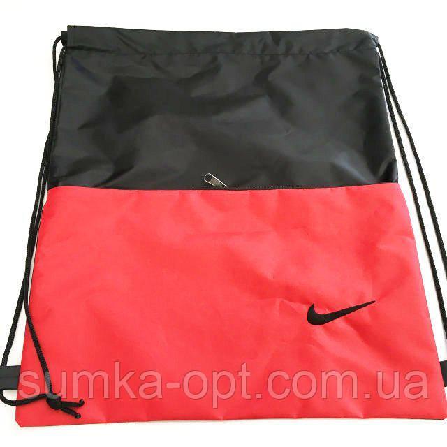 """Сумки рюкзаки для обуви """"затяжки"""" Nike (2 отдел красный)38*43"""