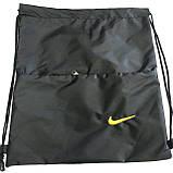 """Сумки рюкзаки для обуви """"затяжки"""" Nike (2 отдел серый)38*43, фото 3"""