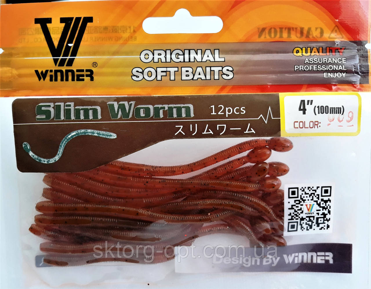 Силикон Winner Slim Worm TBR-022 4.0'' 100мм 1.5гр 12шт Col 005