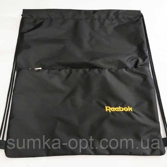 """Сумки рюкзаки для обуви """"затяжки"""" Reabook (2 отдел черный)38*43"""