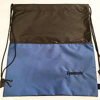 """Сумки рюкзаки для обуви """"затяжки"""" Reabook (2 отдел синий)38*43, фото 1"""