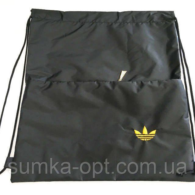 """Сумки рюкзаки для обуви """"затяжки"""" Adidas (2 отдел черный)38*43"""