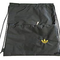 """Сумки рюкзаки для обуви """"затяжки"""" Adidas (2 отдел черный)38*43, фото 1"""