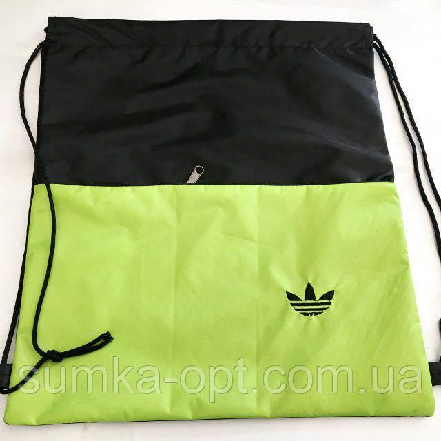 """Сумки рюкзаки для обуви """"затяжки"""" Adidas (2 отдел салатовый)38*43"""