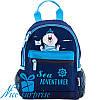 Детский рюкзак для мальчика Kite K18-534XXS (2-5 лет)