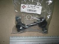 Стабилизатор, ходовая часть (ASHIKA) (старый код 106-05-529). 106-05-526R