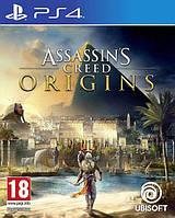 Assassin's Creed: Витоки (Тижневий прокат запису)