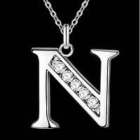 """Кулон подвеска """"буква Н"""" стерлинговое серебро + цепочка"""